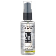 EGZO WOW 2in1 Sex & Massage Anal Silicone Gel 50 ml.
